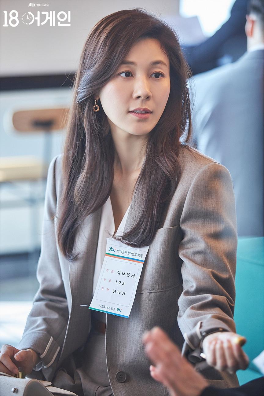 drama korea More-Than-Friends