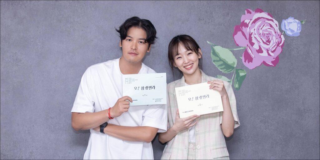 drama korea Love_Blooming_House