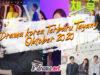 Drama Korea Terbaru Tayang Oktober 2020