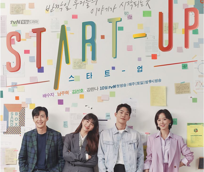 drama korea startup
