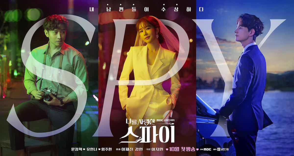 drama korea nine tailed