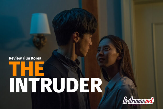 review film the intruder