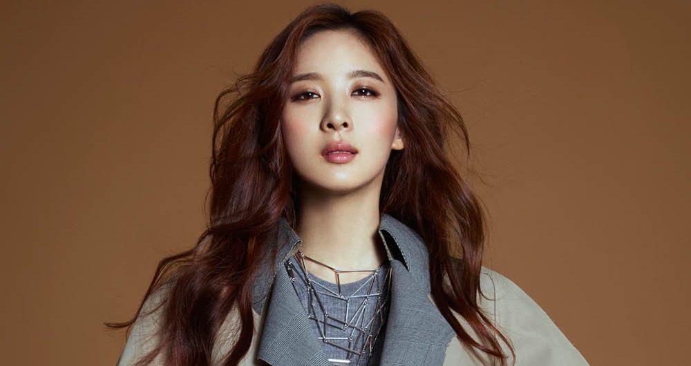 Lee-Chung-Ah