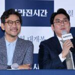 sutradara jung jin young