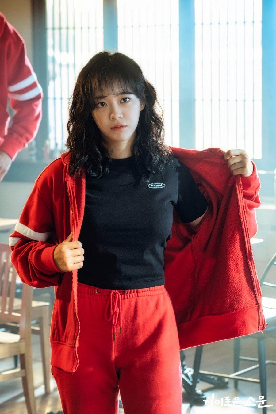 kim seo jong