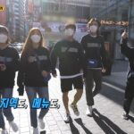 recap running man