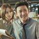 sinopsis drama korea hush