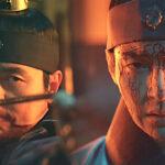 Joseon_Exorcist