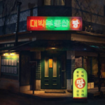 drama korea terbaru april