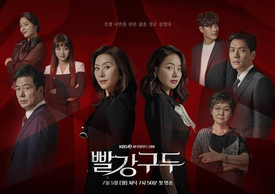 drama korea red shoes