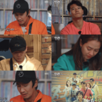 lee kwang soo last episode
