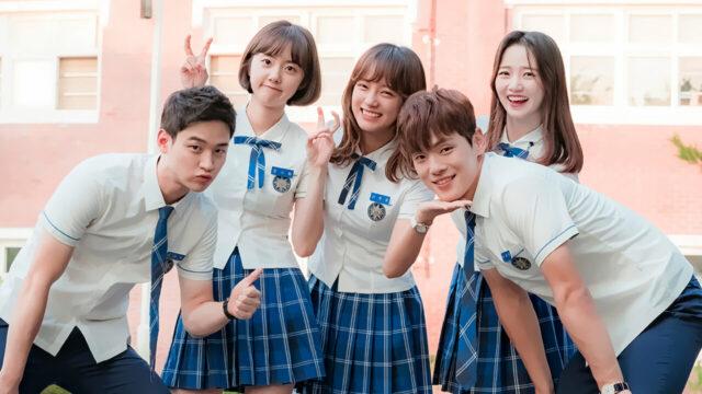 ost drama school 2017