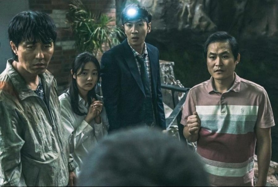 sinkhole korean movie